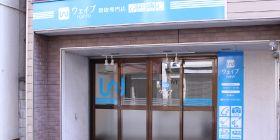 東京台東店